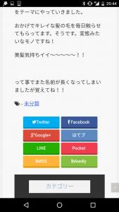 screenshot_20161215-204416